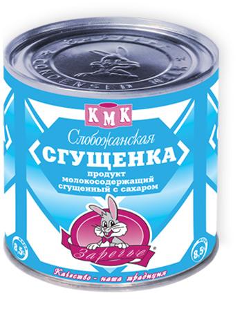 Партия украинских молочных консервов возвращена отправителю