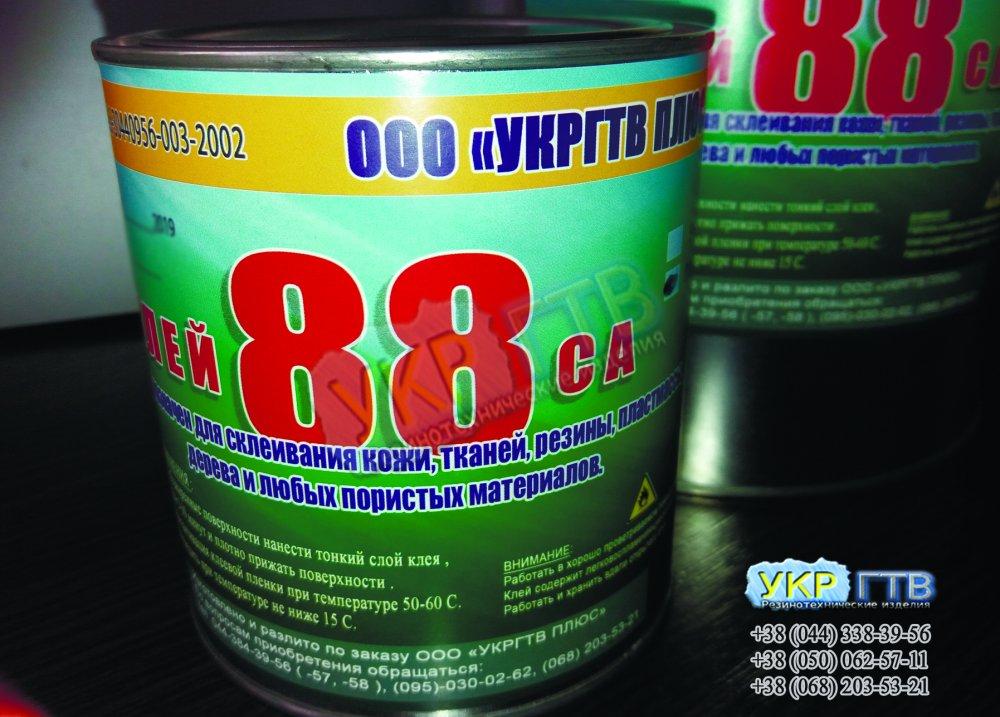 Glue 88 CA, NP, rubber