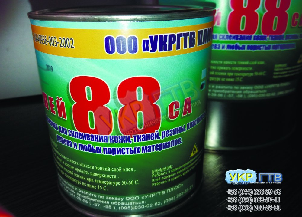 Klej 88 CA, NP, guma