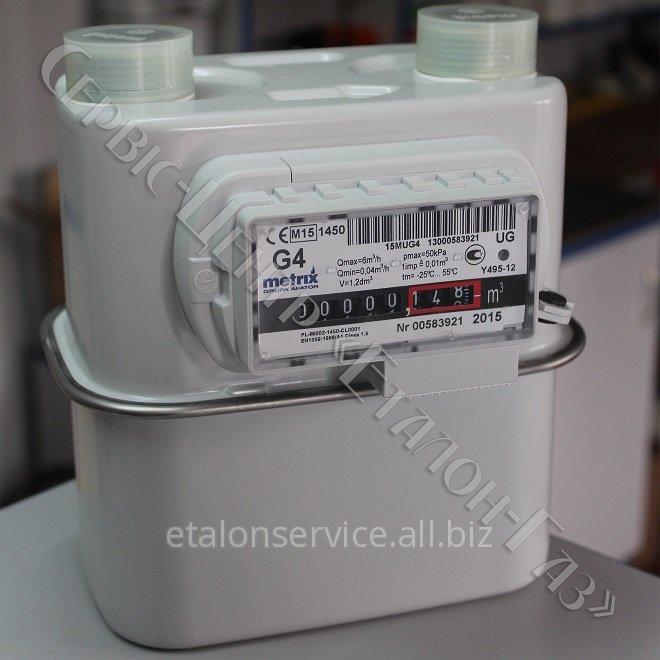 Газовий лічильник Metrix G4 побутової діафрагмовий. Счетчик газа Винница