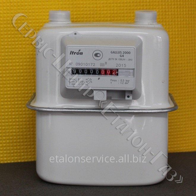 Счетчики газа бытовые Gallus 2000 G2,5