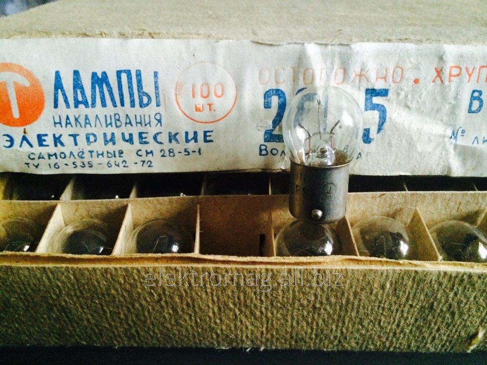 Купить Лампа СМ-28-5-1
