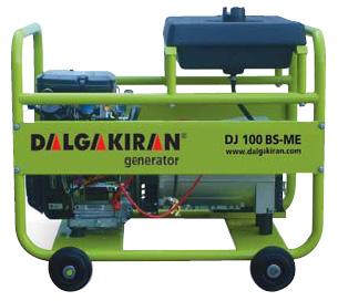 Buy Petrol DJ generator 130 BS-ME