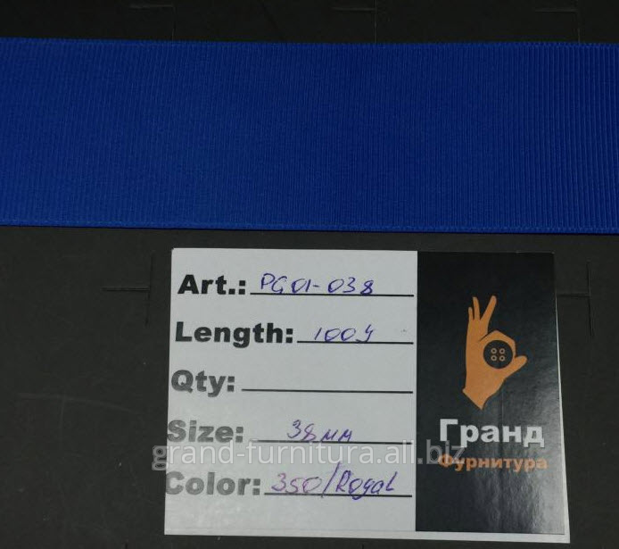 Лента атласная , арт. Арт. PG01-038( синий)