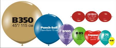 Купить Воздушные шары с логотипом заказчика