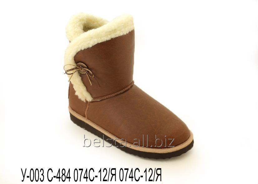Buy Ugg from the Ukrainian producer of BELSTA the footwear for men and women made of a sheepskin