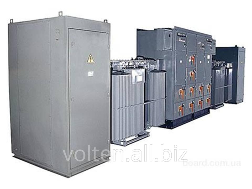 Комплектные трансформаторные подстанции.