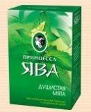 Чай Принцесса Ява Зеленый С Мятой 90г