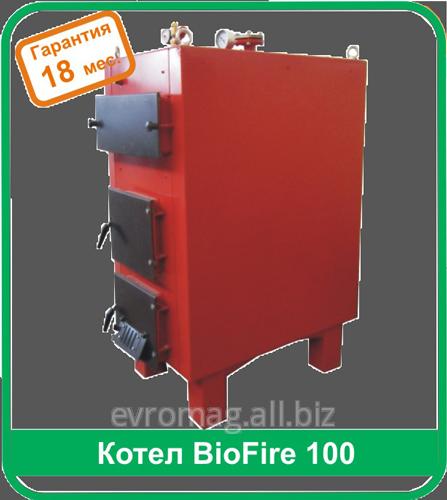 Купить Твердотопливный котел BioFire100