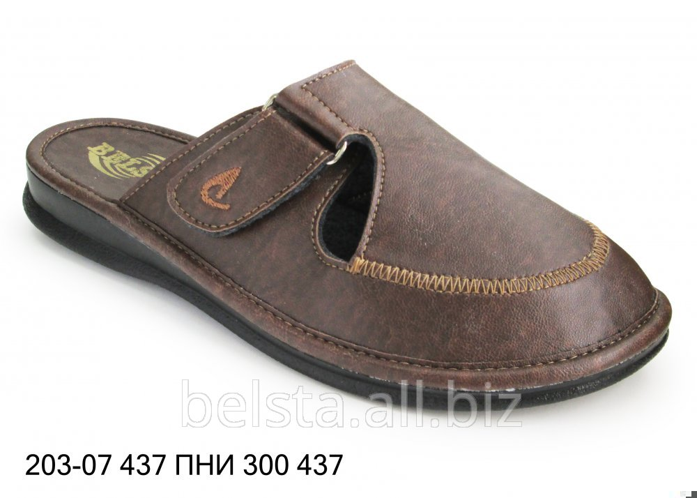 Buy Easy and convenient men's slippers for the house and Belst's rest wholesale from the producer Ukraine