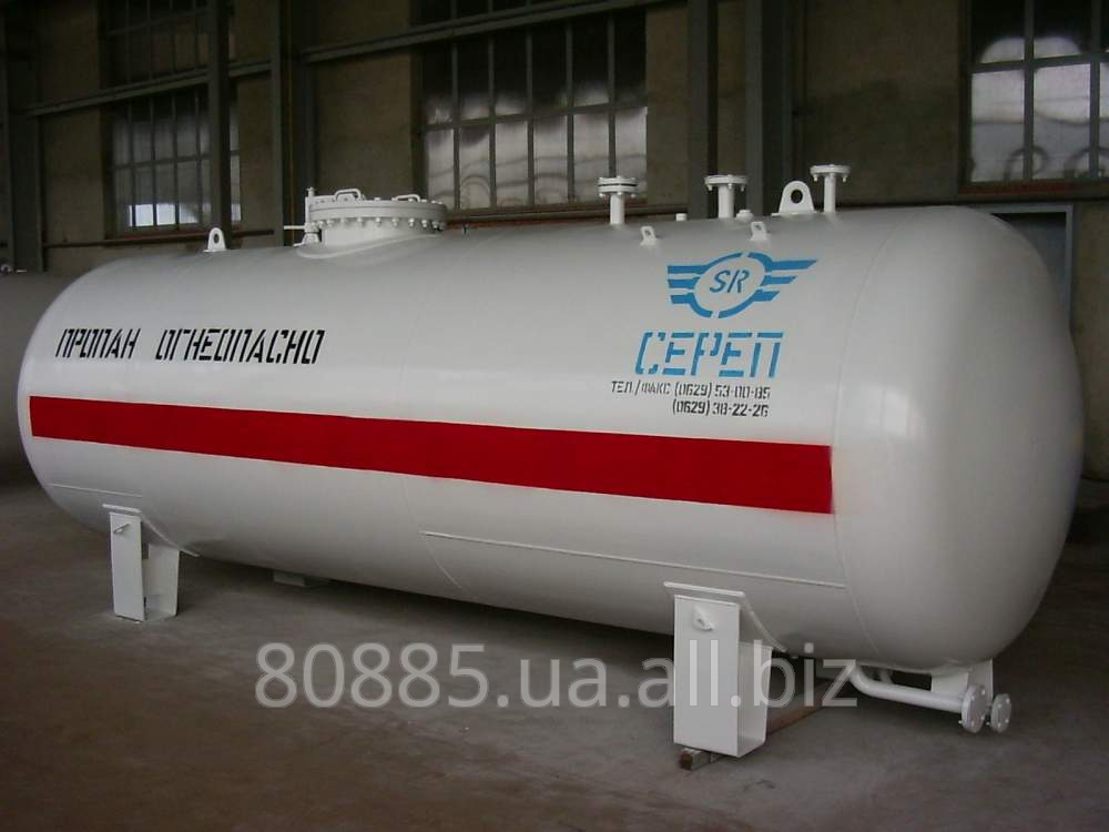 Резервуар для сжиженных углеводородных газов (СУГ) надземный СР058.000.00