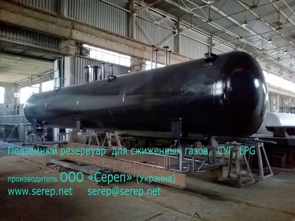 Резервуар для сжиженных углеводородных газов (СУГ) надземный СР055.000.00