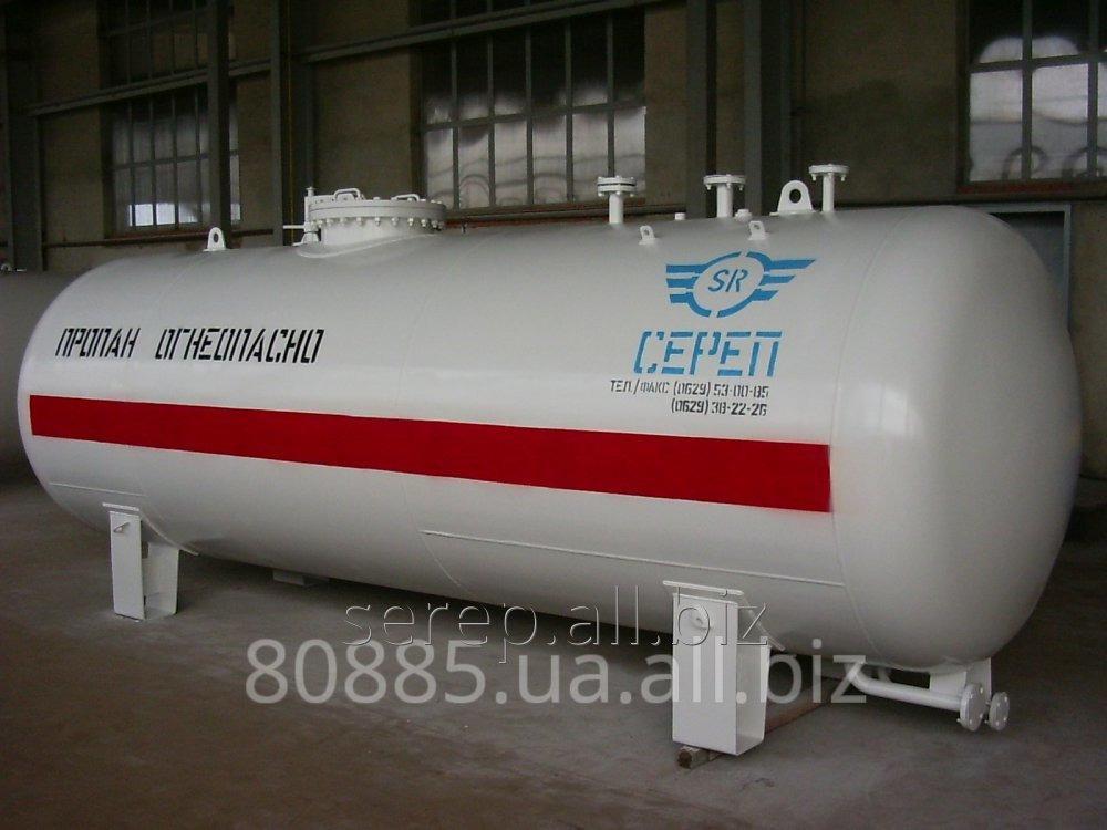Резервуар для сжиженных углеводородных газов (СУГ) надземный СР059.000.00