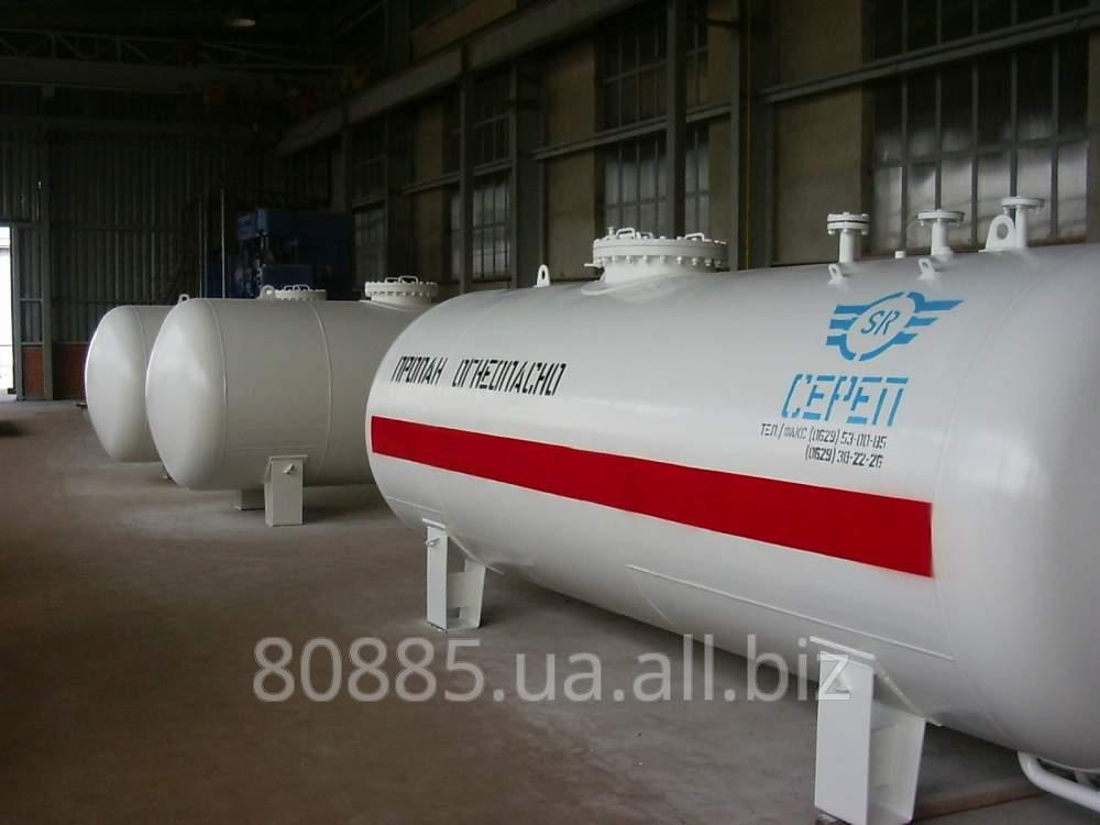 Резервуар для сжиженных углеводородных газов (СУГ) надземный СР061.000.00
