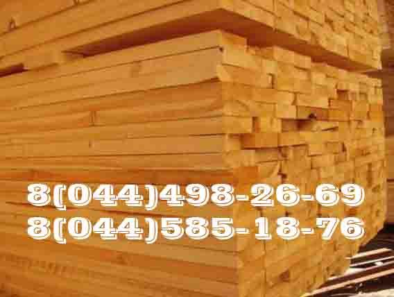 Купити Дошка обрізна будівельна та інші пиломатеріали