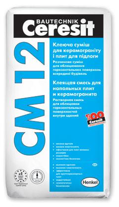 Купить Клей для напольных плит и керамогранита церезит Ceresit CM 12