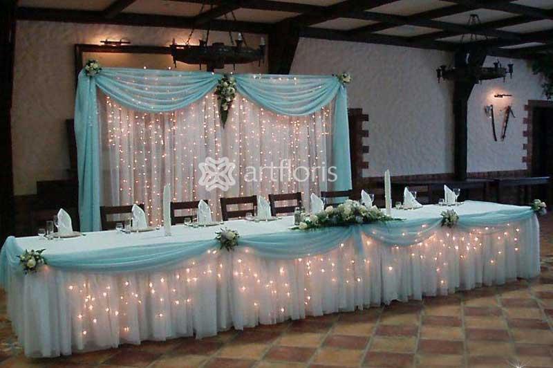 Купить Оформление стола молодоженов, украшение президиума и зала тканями,цветами,шарами.