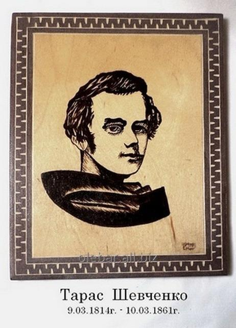 Купить Портрет украинского писателя - классика.