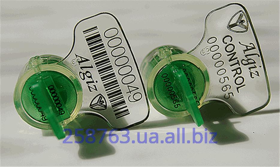 Индикатора за печата (Algiz 49, 565)