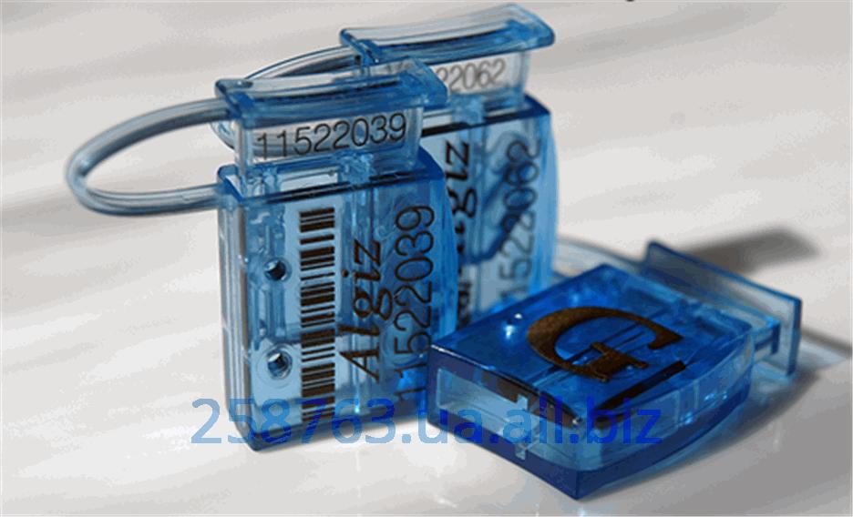 Indicator seal Favourite (Algiz blue)