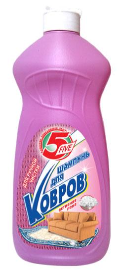 Шампунь для чистки ковров 5 Five