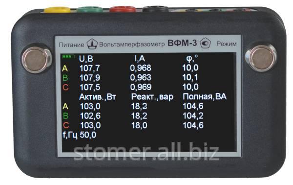 Купить Трехфазный вольтамперфазометр ВФМ-3