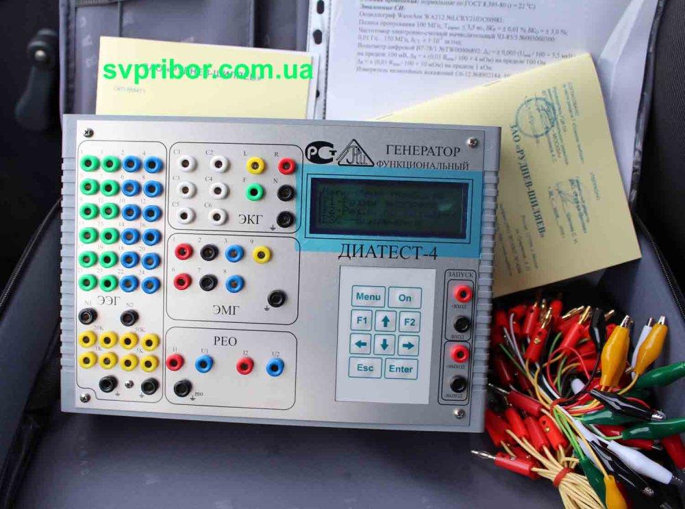 Купить Генератор сигналов ЭКГ Диатест 4