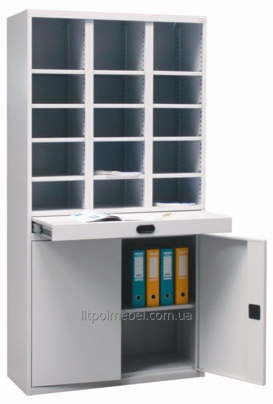 Шкаф с ячейками для сортировки и хранения документации Sbmk 1