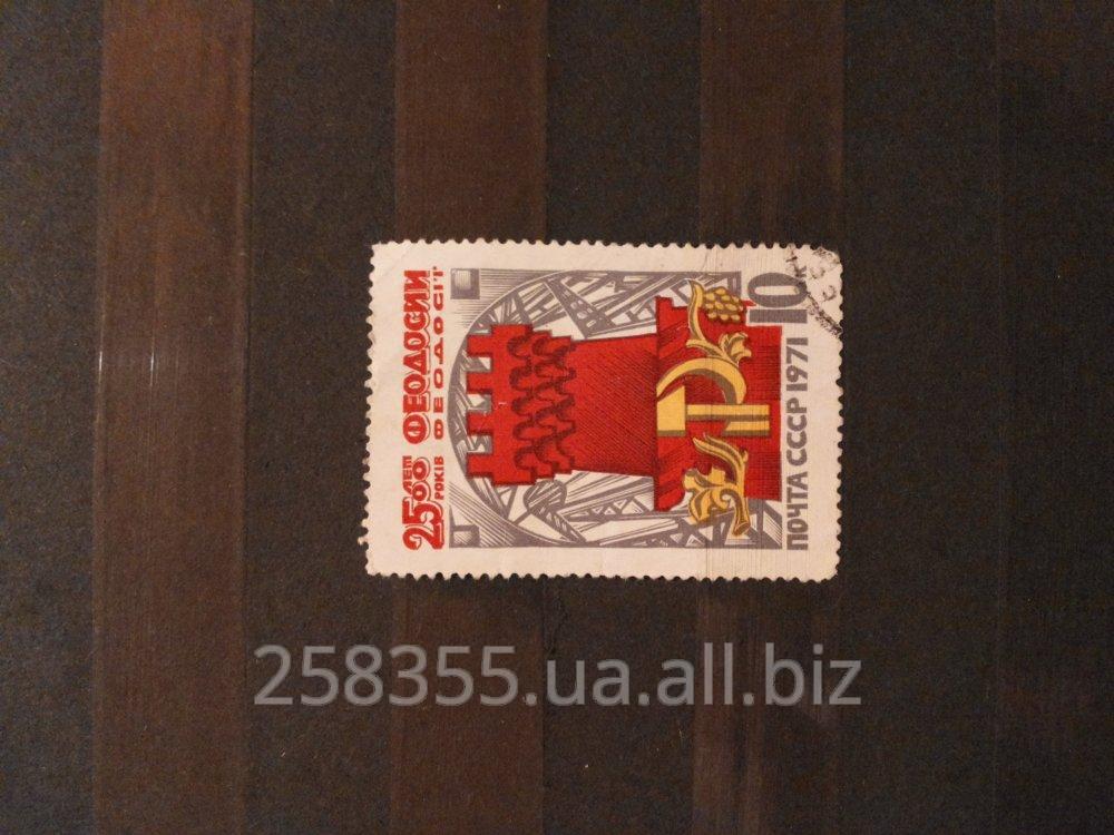 Купить Почтовие марки
