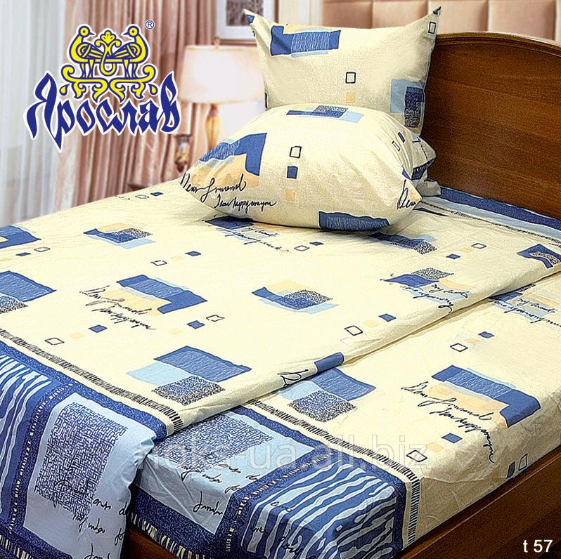 Купить Комплект постельного белья бязь набивная ТМ Ярослав, t57, евро+ (220х240 см)