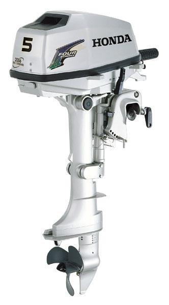 Мотор лодочный HONDA BF 5 AK2 SBU