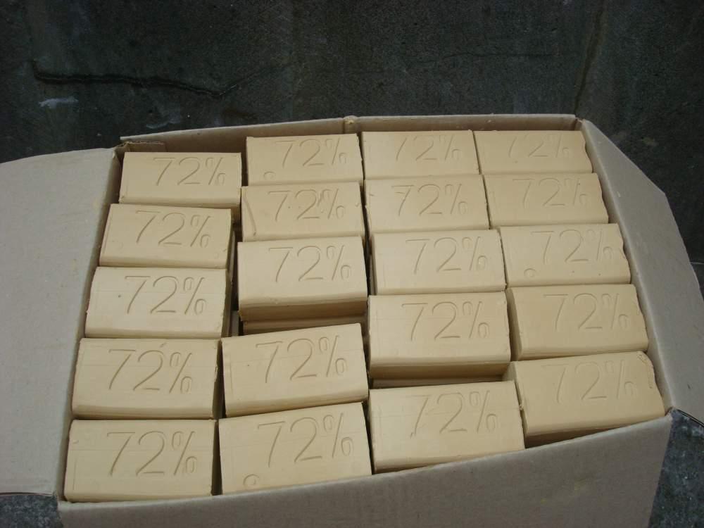 Buy Laundry soap of 72% 200gr. Klasichiskoye