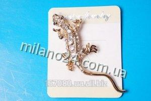 Buy Brooch of Shiny Lizard art. 165