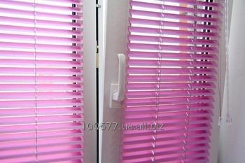 Blinds Are Horizontal Vertical Fabric Roleta The Roman Curtains Accordion Pleats