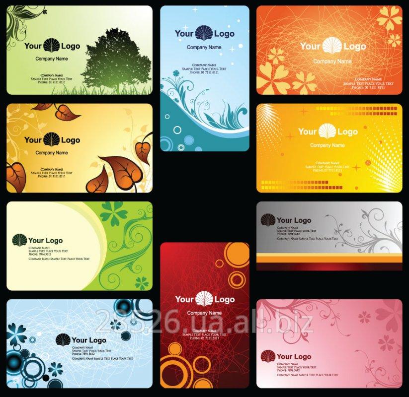 Визитные карточки двухсторонние (100 шт)