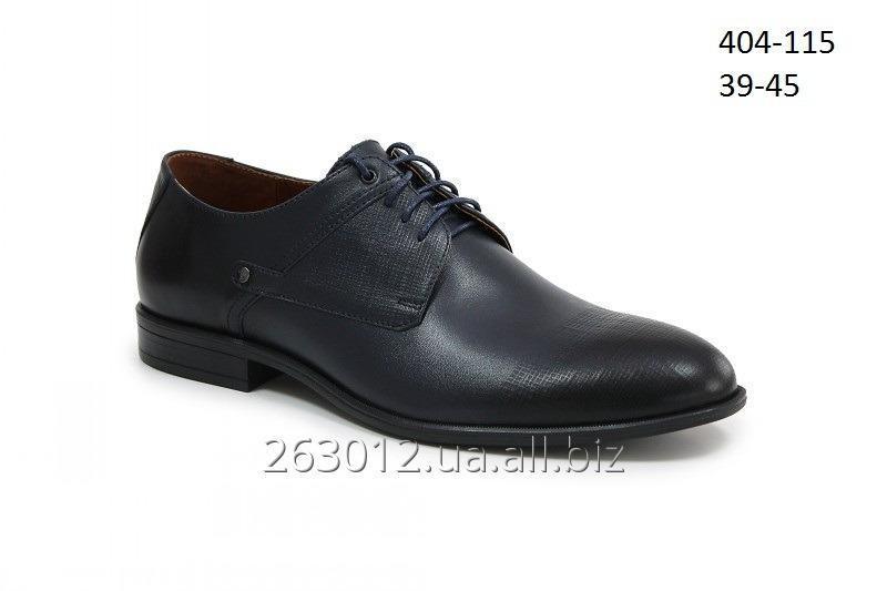 Туфлі чоловічі купити в Бровари 572be9c5b09d7