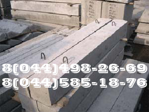 Buy Crossing points and other reinforced concrete products