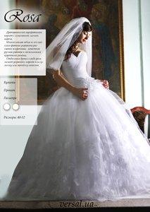 Овруч Свадебные Платья