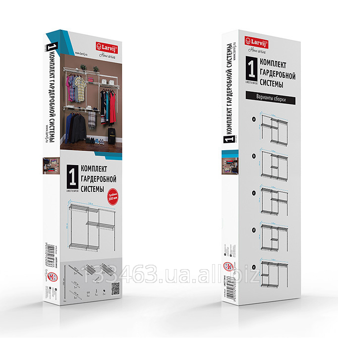 Buy Set of wardrobe system of 350 mm in depth