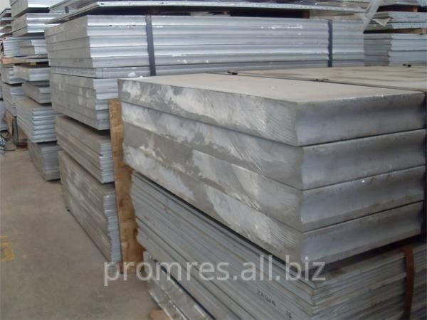 Plates aluminum of high-strength alloys (V93T), (D16T)