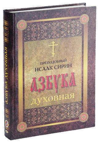 Религиозные книги