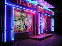 Купить Вывески световые односторонние, Одесса
