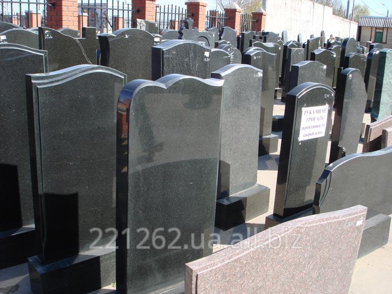 Купить Пам'ятники гранітні