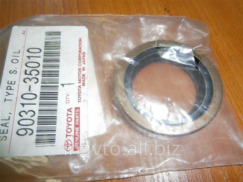 Buy Deflector of the bearing of a forward nave Toyota/Lexus 4324628020