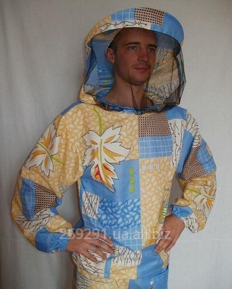 Купить Куртка пчеловода