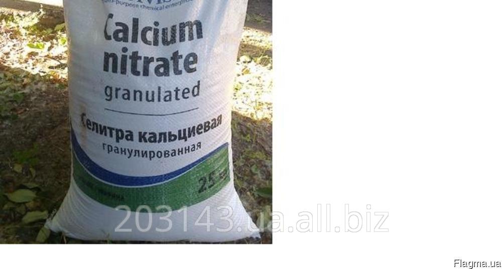 Buy Calcic saltpeter
