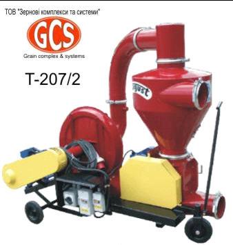 Купить Пневмотранспортер зерна Т207-2