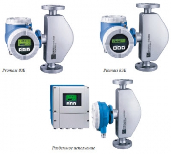 Buy Mass koriolisovy flowmeters of PROMASS
