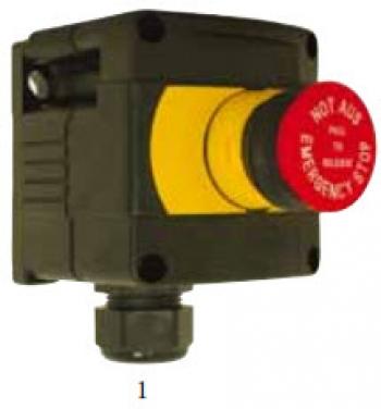 Кнопочный выключатель без системы пуска повышенной безопасности
