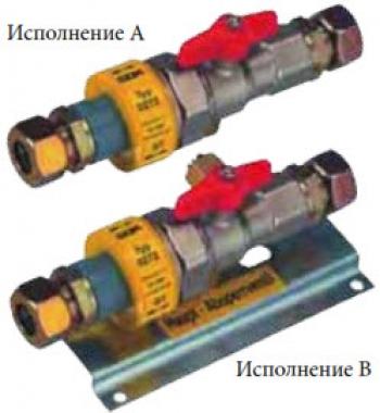 Запорно-предохранительный клапан тип 0272 PN5, для монтажа в помещении